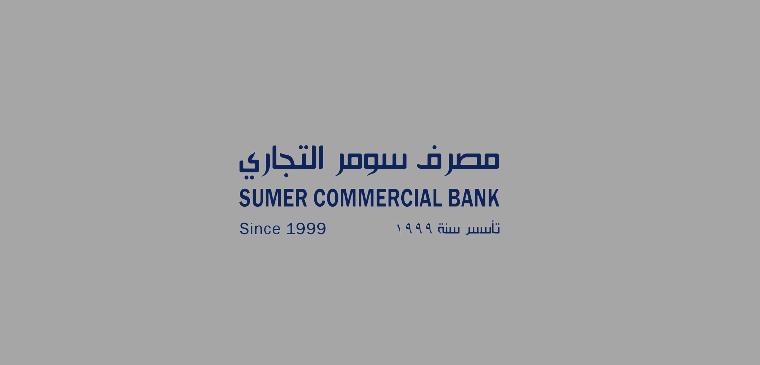 sumer-bank